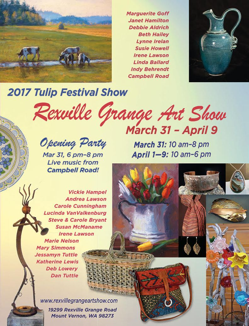 2017 spring show